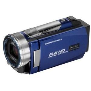 Kenko フルハイビジョンビデオカメラ DVS A10FHDIR 暗闇でも撮影できるIR LEDライト搭載 DVSA10FHDIR  未開封新品|densidonya