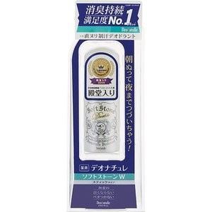 シービック デオナチュレ ソフトストーンW 20g スティックタイプの制汗剤 医薬部外品 10個セット densidonya