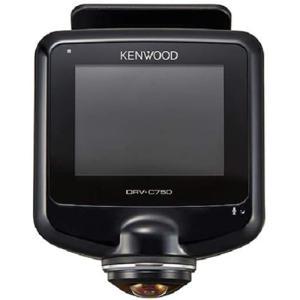 【新品】KENWOOD ケンウッド 360°撮影対応ドライブレコーダー DRV-C750|densidonya