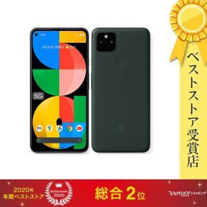 【新品 開封済み未使用品】Google Pixel5a 5G 128GB キャリア版 Mostly Black SIMフリー|densidonya