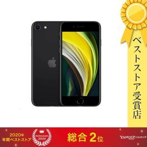 【即日発送】【開封済み未使用品】iphoneSE 64GB Black simフリー 新パッケージ  densidonya