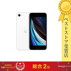 【即日発送】【開封済み未使用品】iphoneSE 64GB White SIMフリー 新パッケージ  densidonya