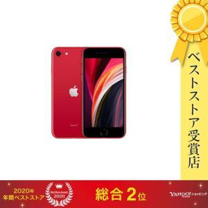 【即日発送】【開封済み未使用品】iphoneSE 64GB Red SIMフリー 新パッケージ densidonya