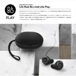 バング&オルフセン Bang & Olufsen B&O PLAY BeoPlay E8  ワイヤレスイヤホン  Bluetooth 4.2 国内正規品|densidonya|02
