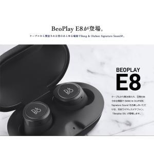 バング&オルフセン Bang & Olufsen B&O PLAY BeoPlay E8  ワイヤレスイヤホン  Bluetooth 4.2 国内正規品|densidonya|03
