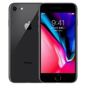 SIMフリー iPhone8 64GB スマートフォン本体 スペースグレイ 白ロム 開封済み未使用品