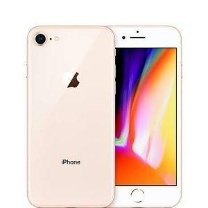 SIMフリー iPhone8 64GB スマートフォン本体 ゴールド 白ロム 開封済み未使用品