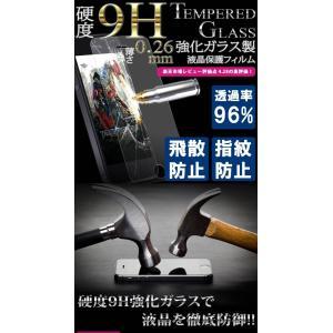 【ケースおまけ付き】SIMフリー  iPhone8 64GB  スマートフォン本体   ゴールド 白ロム 開封済み未使用品|densidonya|02