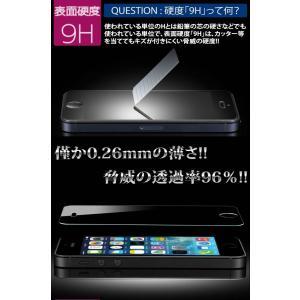 【ケースおまけ付き】SIMフリー  iPhone8 64GB  スマートフォン本体   ゴールド 白ロム 開封済み未使用品|densidonya|03