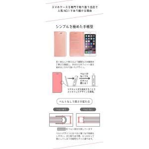 【ケースおまけ付き】SIMフリー  iPhone8 64GB  スマートフォン本体   ゴールド 白ロム 開封済み未使用品|densidonya|05