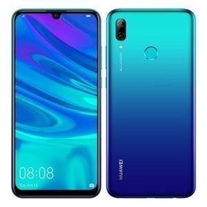 HUAWEI nova lite 3 オーロラブルー SIMフリー スマートフォン本体 新品