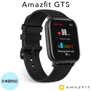 Amazfit GTS ブラック グローバルバージョンスマートウォッチ Huami 5ATM防水 カラフルAMOLED カーテン IP68 GPS 音楽 for IOS Androidシステム|densidonya