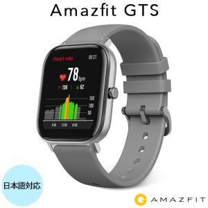 Amazfit GTS ライトグレー グローバルバージョンスマートウォッチ Huami 5ATM防水 カラフルAMOLED カーテン IP68 GPS 音楽 for IOS Androidシステム|densidonya