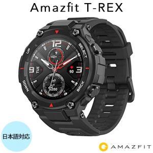 【ギフト・プレゼント】Amazfit T-Rex ブラック グローバルバージョン スマートウォッチ アウドドアデザイン 米国UU軍事規格認証 防水  日本語着信対応|densidonya