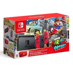 訳あり:任天堂 ニンテンドー スイッチ Nintendo Switchスーパーマリオ オデッセイセット 新品|densidonya