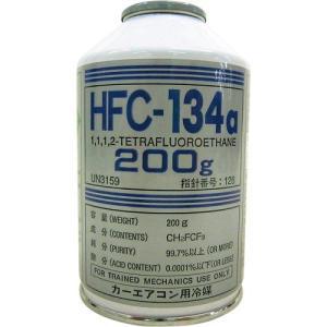 ★メーカー名:ダイキン工業 ★商品名:カーエアコン用冷媒 エアコンガス・クーラーガスHFC-134a...