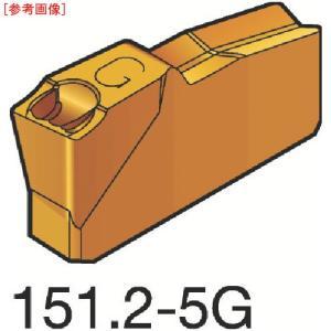 サンドビック N151.2300305-3 至上 10個セット T-Max セール特別価格 Q-カット 525 溝入れチップ N151.23003053 突切り