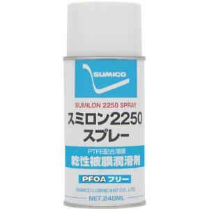 住鉱潤滑剤 SL2250R 住鉱 スミロン22...の関連商品7