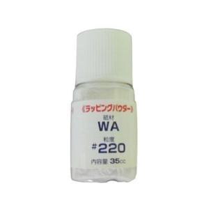 ナニワ 4955571850027 ラッピングパウダー WA220|dentarou