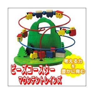 yc022 「ビーズコースター スターマウンテントレイン 20001 TY-2419」|dentarou