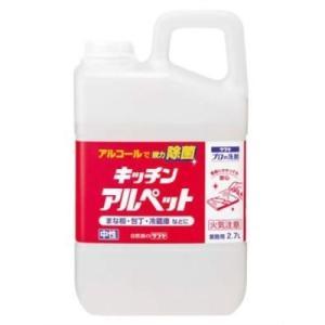 サラヤ E059592H プロの洗剤 キッチンアルペット 業務用 2.7L