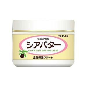 東京企画販売 4949176021630 トプラン シアバター 全身保湿クリーム 170g|dentarou