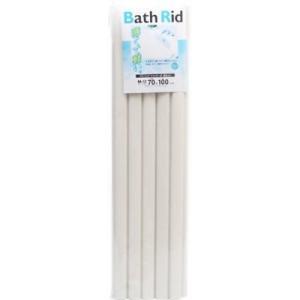 オーエ 4941667755000 バスリッド シャッター式 風呂ふた M-10 70×100cm|dentarou