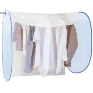 フォーラル 4571381550140 洗濯物保護カバー 洗濯日和|dentarou