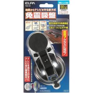 ELPA TSK-101 免震吸盤 (TSK101)|dentarou