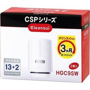 三菱ケミカル・クリンスイ HGC9SW 除去物...の関連商品3