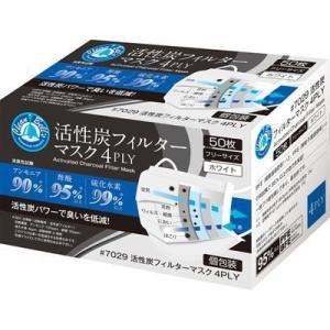 川西工業 4906554151228 クリーンベルズ 活性炭フィルターマスク 4PLY 7029 50枚入|dentarou