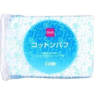 Clesh(クレシュ) コットンパフ 5×6cm 228枚入 スズランの商品画像|ナビ