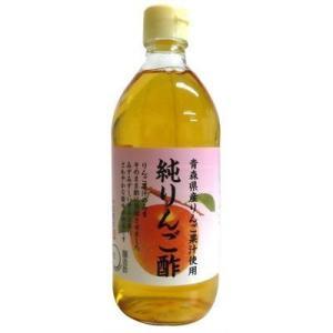 内堀醸造 J311530H 純りんご酢 500ml|dentarou