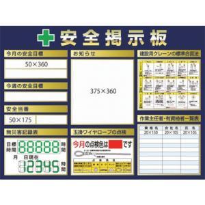 つくし工房 Seasonal Wrap入荷 KG1222A つくし スチール製ミニ掲示板 ◆在庫限り◆ 3列タイプ