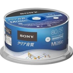 【納期目安:2週間】ソニー 50CRM80HPWP 音楽用CD-R 80分 50枚パック|dentarou