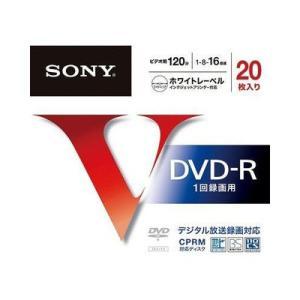【納期目安:1ヶ月】ソニー 20DMR12ML...の関連商品1