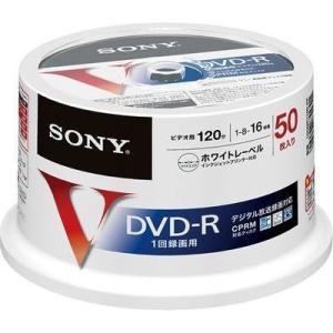 【納期目安:2週間】ソニー 50DMR12MLPP DVDディスク インクジェットプリンタ対応(ホワイトレーベルタイプ) 1回のみ記録:録画用 50枚