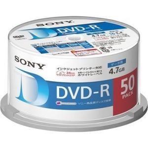 【納期目安:3週間】ソニー 50DMR47LLPP-16X データ用DVD-R 50枚入スピンドル (50DMR47LLPP16X)