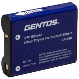 GENTOS GT-05SB 【メール便での発送商品】 GT-105R用専用充電池 (GT05SB)|dentarou