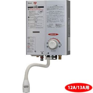 <title>リンナイ RUS-V560SL-13A ガス瞬間湯沸器 都市ガス用12A 13A シルバー RUSV560SL13A 感謝価格</title>