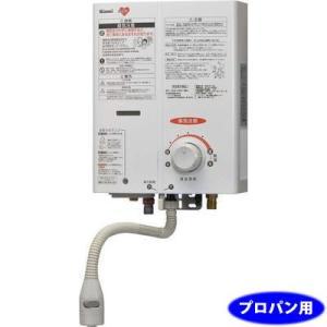 <title>リンナイ RUS-V561WH-LP ガス瞬間湯沸器 25%OFF プロパンガス用LPG ホワイト RUSV561WHLP</title>