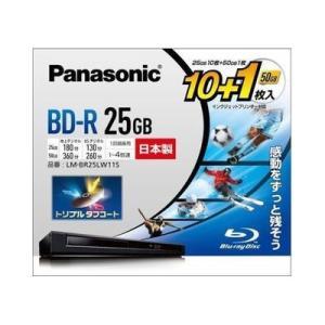 【納期目安:約10営業日】パナソニック LM-BR25LW11S-4X 録画用 BD-R 1-4倍速 25GB 10枚+50GB 1枚 (LMBR25LW11S4X)|dentarou