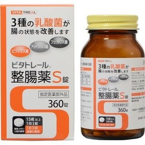 米田薬品工業 E466011H ビタトレール 整腸薬S錠 360錠|dentarou