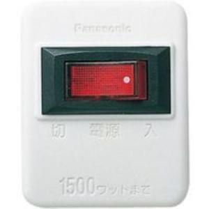 パナソニック WHS2001WP スイッチ付タップ 1個口・ホワイト の商品画像
