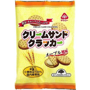 健康志向菓子サンコー E480822H サンコー クリームサ...