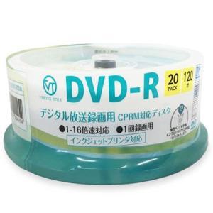 VERTEX DR-120DVX.20SN DVD-R(Video with CPRM) 1回録画用 120分 1-16倍速 20P インクジェットプリンタ対応(ホワイト)|dentarou