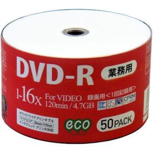 【納期目安:11/初旬入荷予定】磁気研究所 DR12JCP50_BULK 業務用パック 録画用DVD-R 50枚入り|dentarou