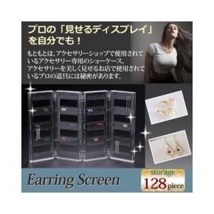 GTC GTC-808040 イヤリングスクリーン (GTC808040) dentarou
