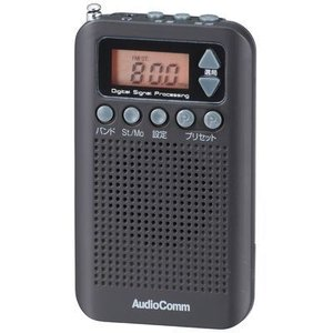 オーム電機 RAD-P350N-K DSP式 ポケットラジオ(ブラック) (RADP350NK)|dentarou