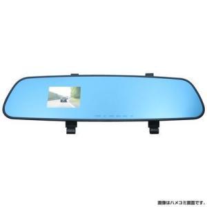 ブロードウォッチ CARM-TF-A720P 【ハイビジョン薄型軽量】ルームミラー型ドライブレコーダー 撮影画角約80度 (CARMTFA720P)|dentarou